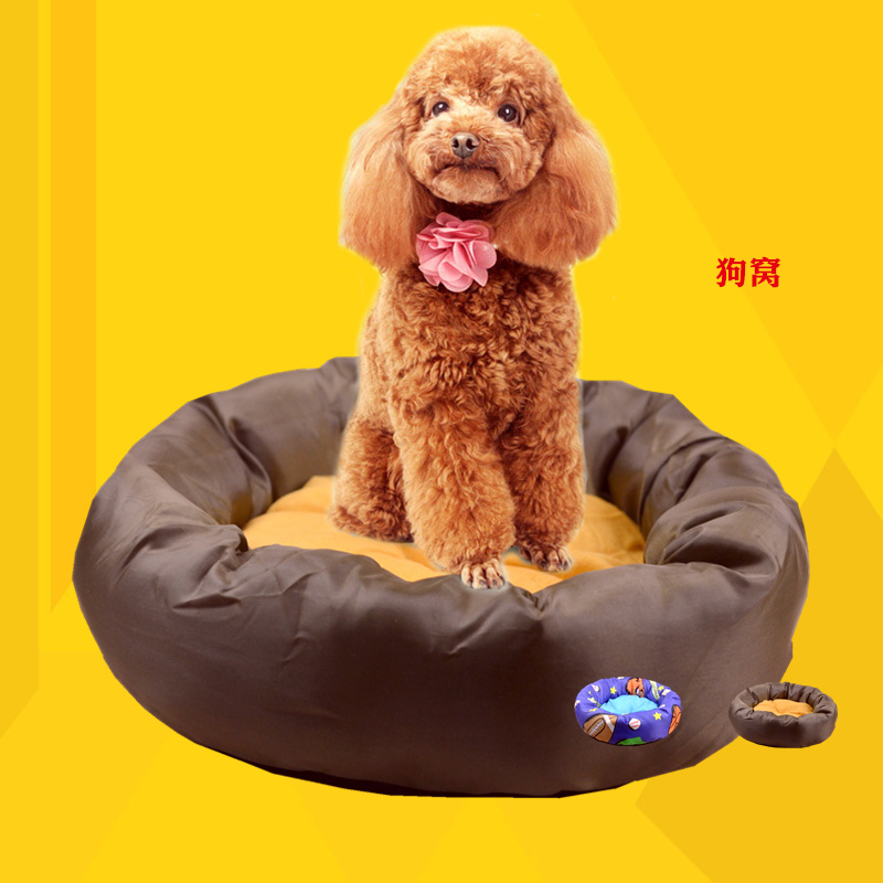 Parcel post pet dogs nest mat cats nest rabbits Kennel small dogs Teddy supplies bixiongs nest dogs bed house tent