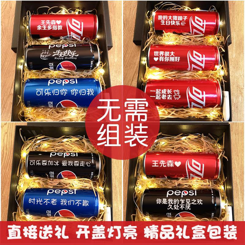 网红百事可乐定制易拉罐抖音刻字可口可乐生日礼物男朋友限量版