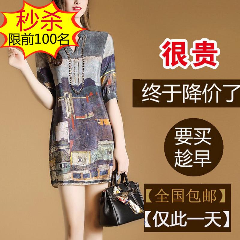 唯品会特卖女装春夏装新款声雨竹专柜正品牌修身显瘦真丝连衣裙