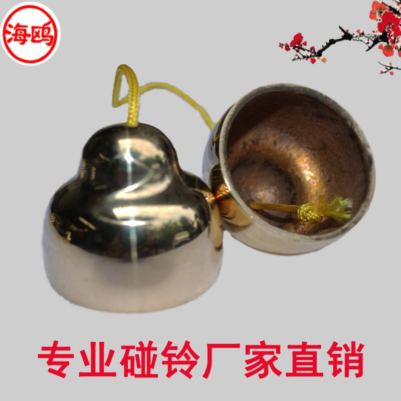 Нажмите на звонок спец. предложение бесплатная доставка по китаю Чайка Тонг Линг Профессиональная мелованная медная колокольня для Выходные часы с перкуссионным прибором