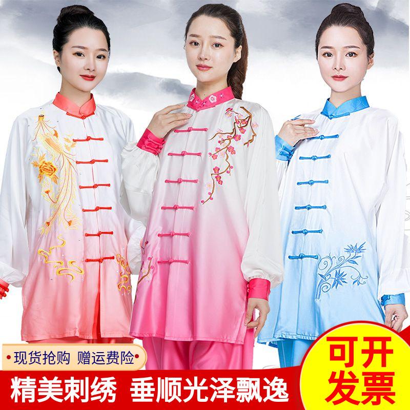 龙凤刺绣太极服女春夏渐变青花太极拳功服男团体比赛表演服中国风