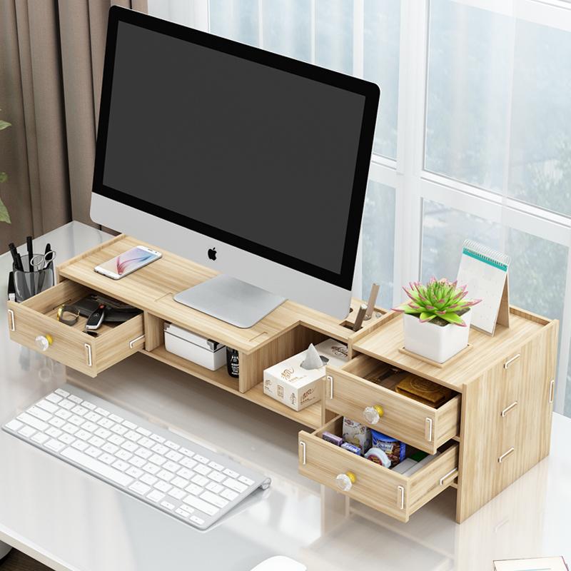 电脑显示器增高架子屏幕垫高底座笔记本办公室桌置物架桌面收纳盒