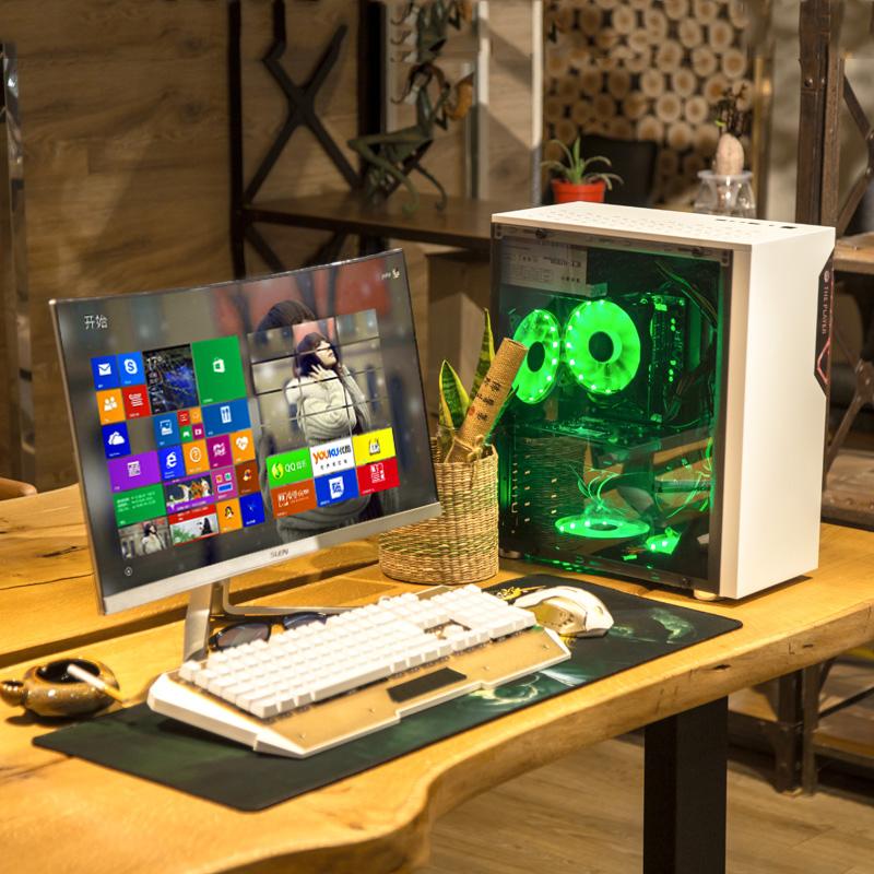 i5主机送显示器电脑台式全套组装机吃鸡网吧游戏型高配置办公整机