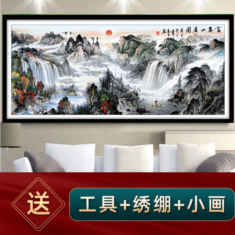Mona Lisas new living room landscape cross stitch printing line embroidered with picturesque scenery