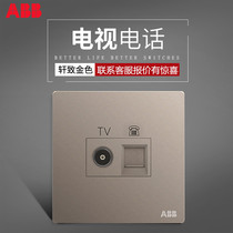 ABB switch panel home wall cable TV TV telephone socket weak Xuan induced Champagne Gold AF324-PG