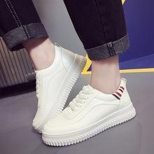 2017新款皮面小白鞋百搭系带白色帆布鞋女女鞋板ccs60F