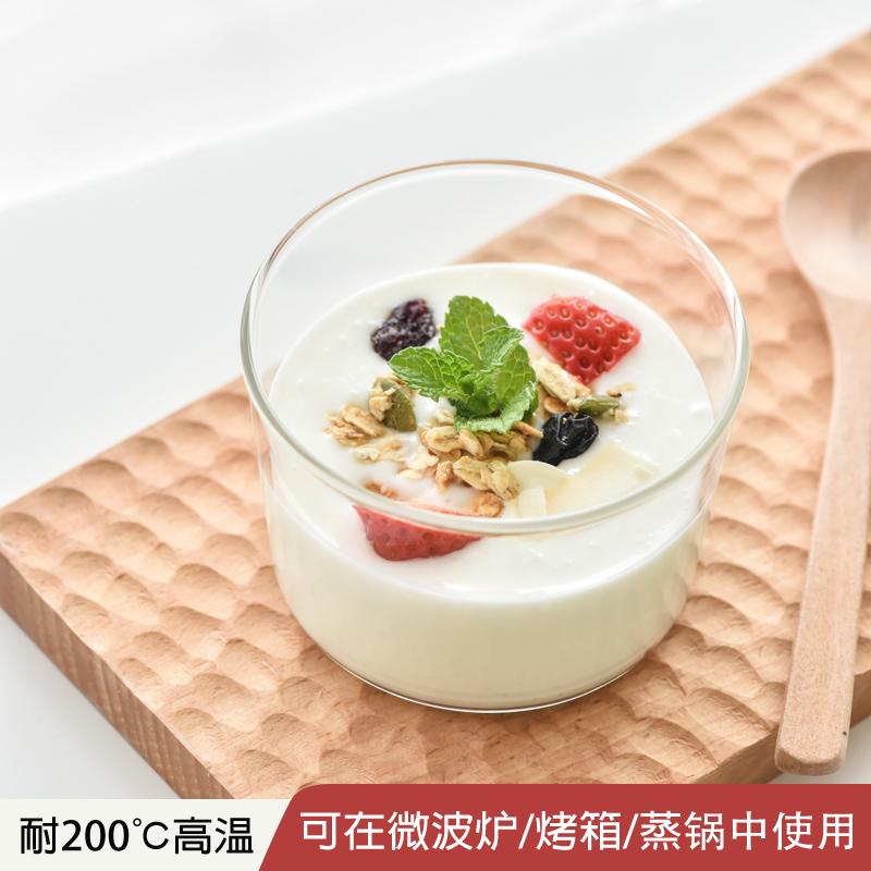 耐热布丁杯/耐高温玻璃冰淇淋杯焦糖芒果双皮奶模具烤箱甜品小碗