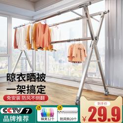 晾衣架落地折叠卧室内家用阳台凉衣杆架不锈钢室外伸缩晒被子神器