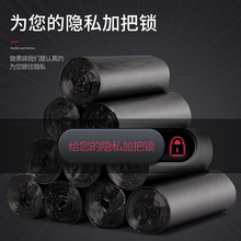 Black Garbage Bag Household Thickened Hand-held Medium Size vest Kitchen disposable garbage bag plastic bag