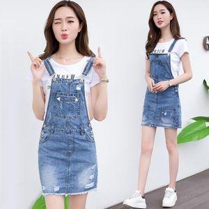 2019夏季牛仔背带裙女春装新款个性磨破短裙包臀裙中长裙牛仔裙潮