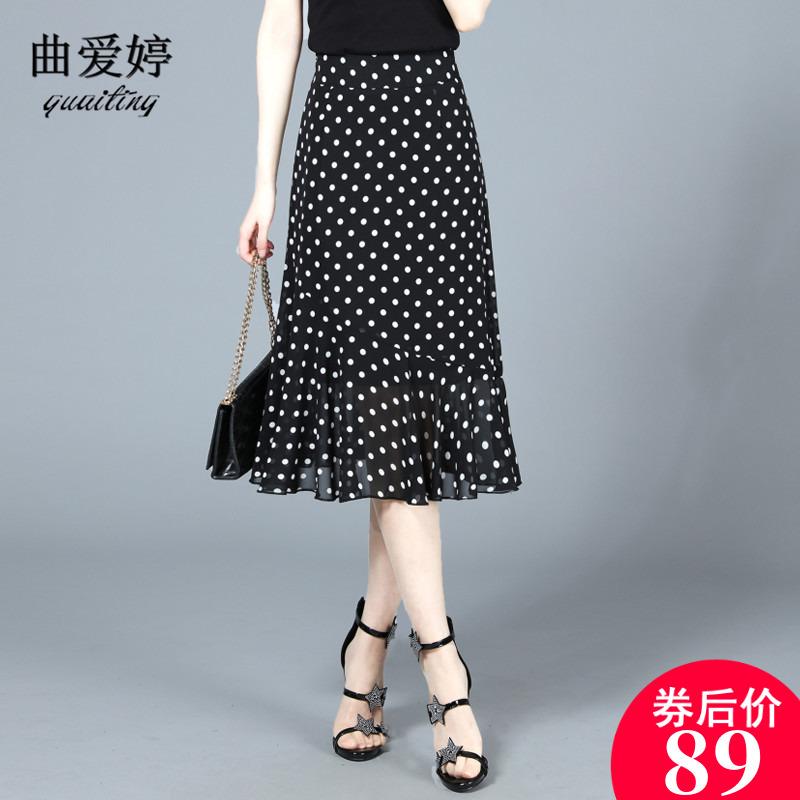 波点半身裙女夏中长款包臀裙新款荷叶边一步裙夏季雪纺鱼尾裙修身热销63件五折促销