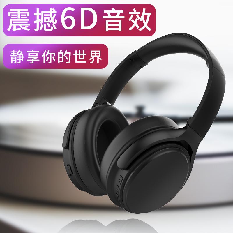 蓝牙耳机头戴式无线双耳包全耳主动降噪耳麦超长续航男女运动通用