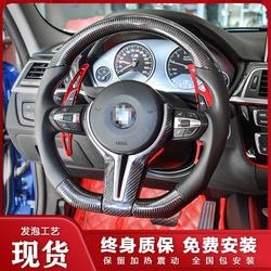 专用宝马328M 新3系5系7系X4X3X5X6G38G12F10F30改装碳纤维方向盘