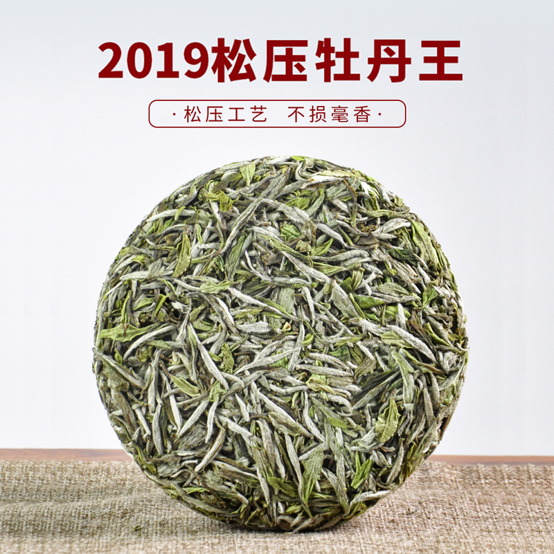 Чай Пай Му Тан Артикул 599134015975