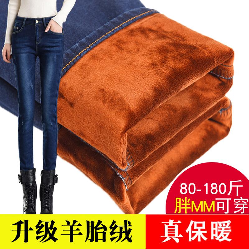 加绒牛仔裤女冬季2021年新款高腰小直筒弹力大码带绒加厚保暖长裤