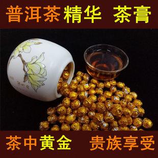 克罐装速溶茶膏特级包邮50普洱茶膏熟茶膏云南普洱茶熟茶陈年散茶