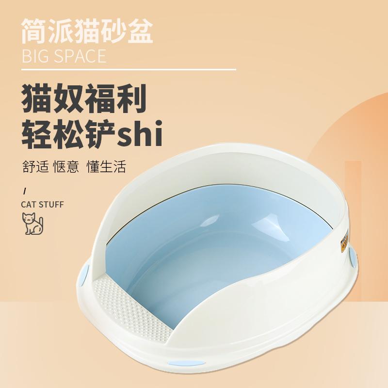 大きいサイズの高さの跳ね防止猫砂鉢半閉塞式バッフル猫砂鉢開放式トランペット猫トイレの便器