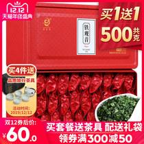 铁观音茶叶浓香型安溪2019新茶乌龙茶散装袋装小包装礼盒装共500g