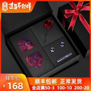 新年礼物领带男正装韩版生日礼物男友男士领带衬衫领结袖扣礼盒装价格