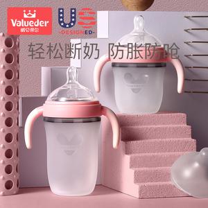 威仑帝尔硅胶全软戒奶断奶神器奶瓶