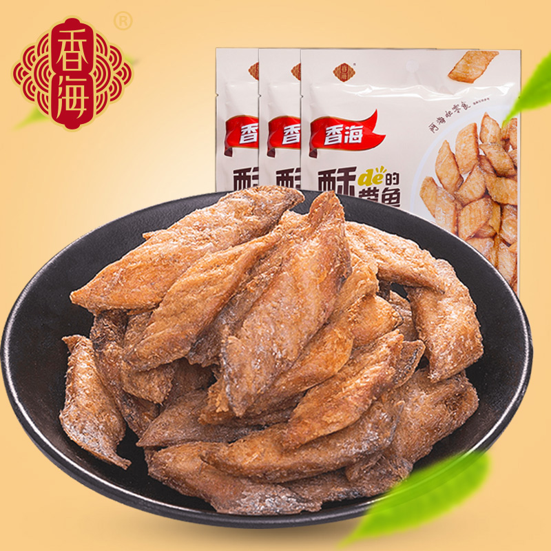 香海带鱼酥46g*3袋 香酥带鱼酥海鲜零食小吃袋装 酥脆可口四口味