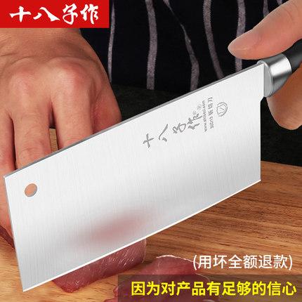 十八子作家用超快锋利厨房切片刀