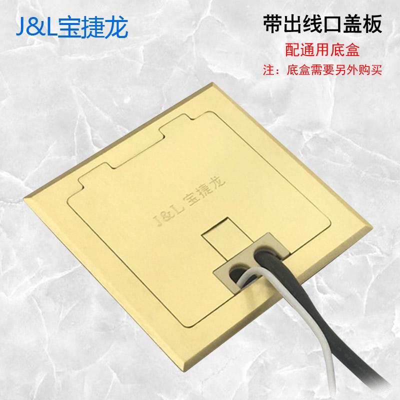 Коробки для электрических розеток Артикул 576441044362