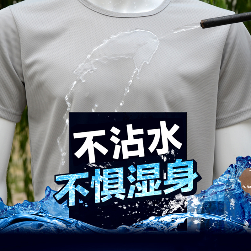 Waterproof t-shirt mens nano antifouling short sleeve mesh breathable quick drying clothes black technology non water round neck ice silk half sleeve
