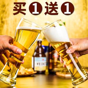 玻璃大号抖音啤酒杯家用容量加厚创意网红个性扎啤杯精酿酒吧酒杯