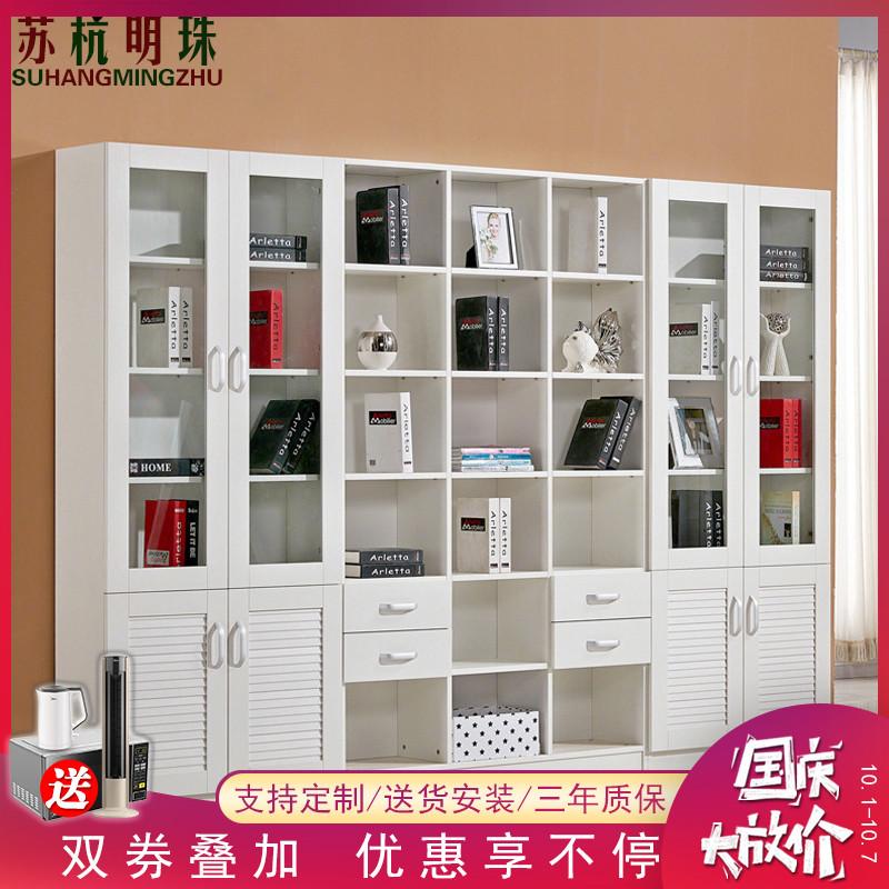 (用50元券)客厅简欧式大书柜子定制书架背景墙