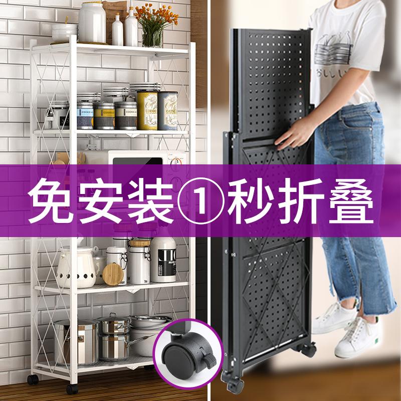 厨房可折叠微波炉置物架货柜落地多层烤箱电饭煲锅具收纳储物架子 thumbnail