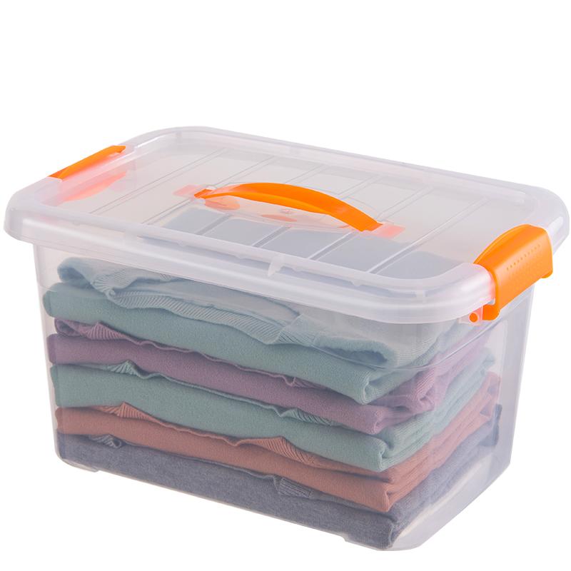 透明塑料收纳整理箱特大号加厚玩具衣服有盖储物箱家用收纳盒子