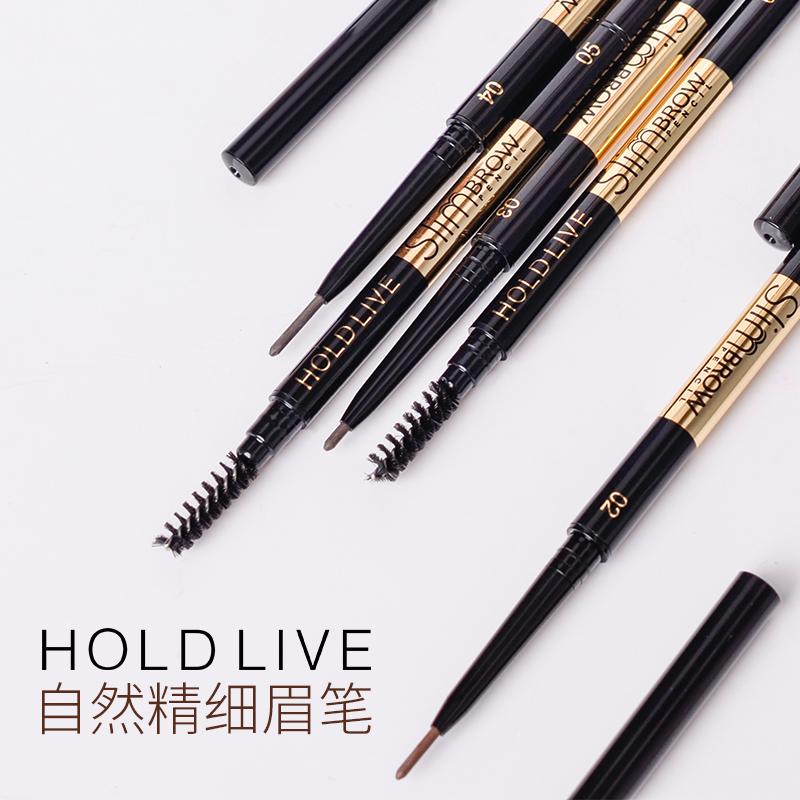 HOLD LIVE双头精细眉笔 自动极细笔芯防水防汗持久不易脱色初学者