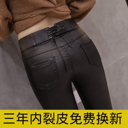 皮裤女2018新款秋冬外穿显瘦紧身打底裤休闲裤小脚裤加绒加厚长裤
