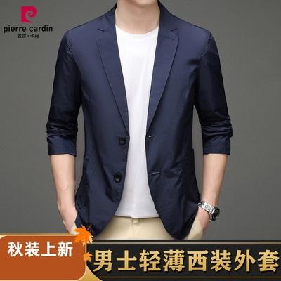 皮尔卡丹男小西装韩版商务超薄夏防晒衣中年男士外套薄款单西上衣