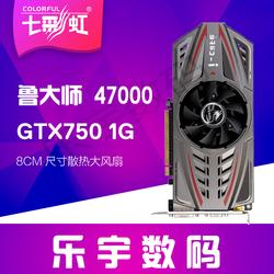 正品包邮七彩虹GTX750 1G 台式机电脑独立吃鸡游戏显卡 高端 4K