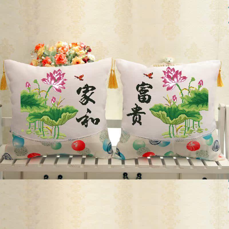 一对精准印花客厅抱枕中国风十字绣家和万事兴荷花车靠枕新款包邮