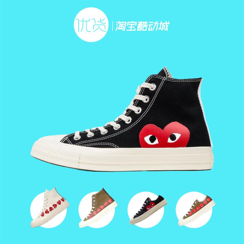 cdg play x converse匡威帆布鞋