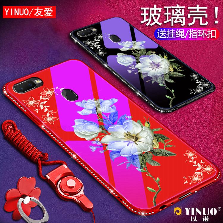 10月19日最新优惠oppo F9手机壳opf9玻璃oppoa7x钻石oppora防摔opa0PP0