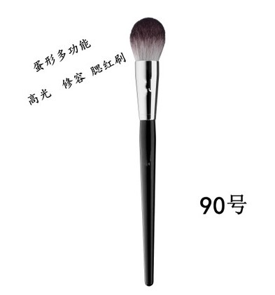 Shadow brush 90, apple muscle high gloss brush, blush brush, nose shadow brush, repair brush, makeup brush do not lose hair.