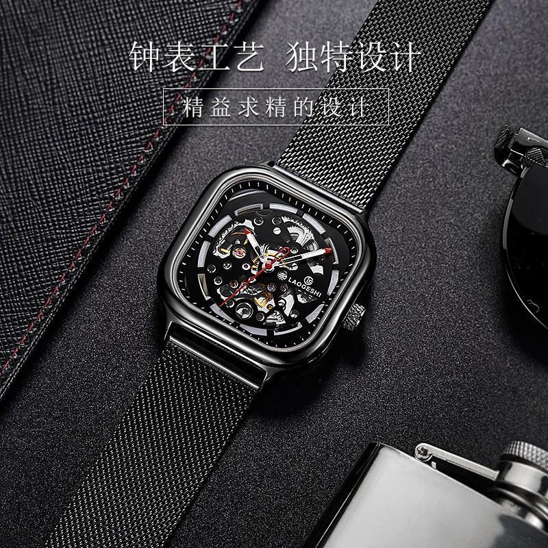 Наручные часы Артикул 625160140363