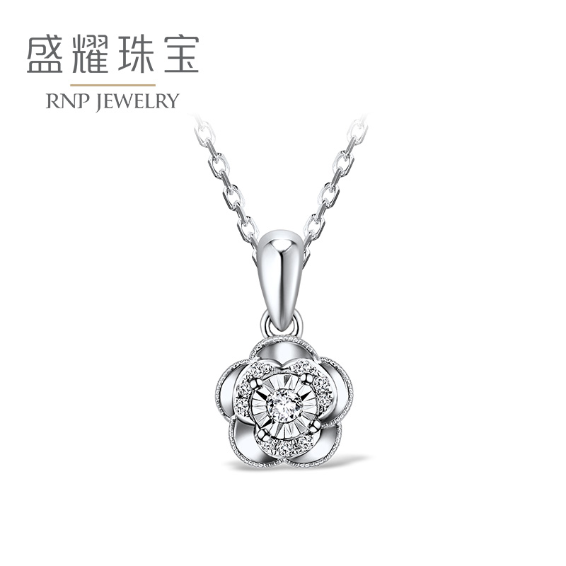 RNP / Shengyao 18K Gold Diamond Necklace womens small fresh clavicle chain pendant flower shaped chain set gift