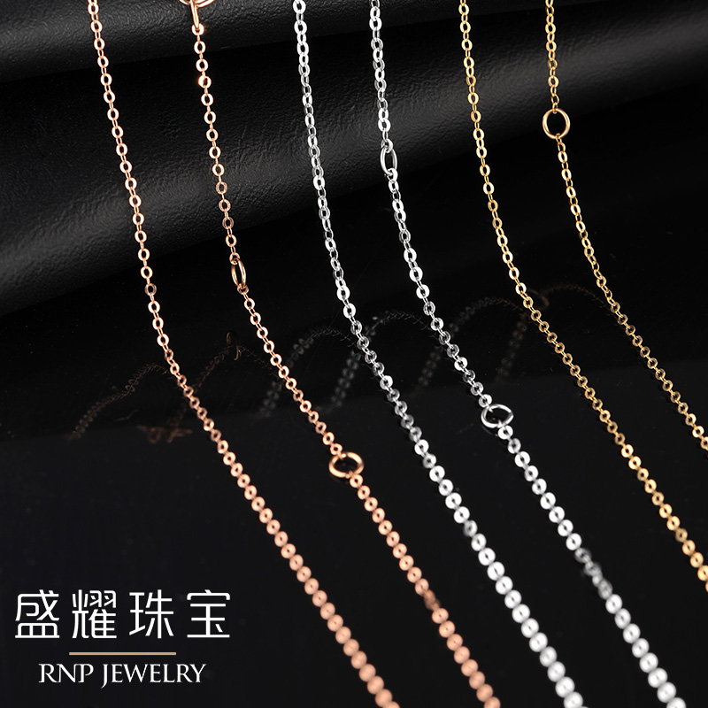 RNP / Shengyao 45cm18k color gold necklace chain pendant with chain element chain flash o chain Chopin chain snake bone chain