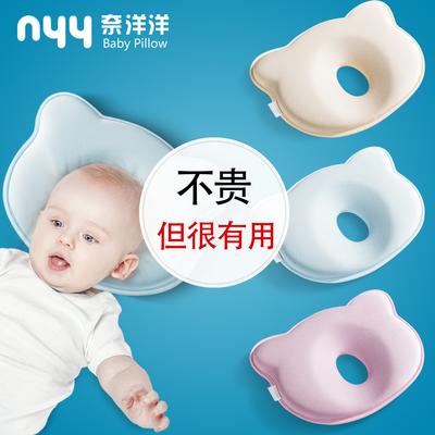 Baby styling pillow anti-eccentric head pillow children correct head shape to correct eccentric head newborn summer breathable ice silk pillow