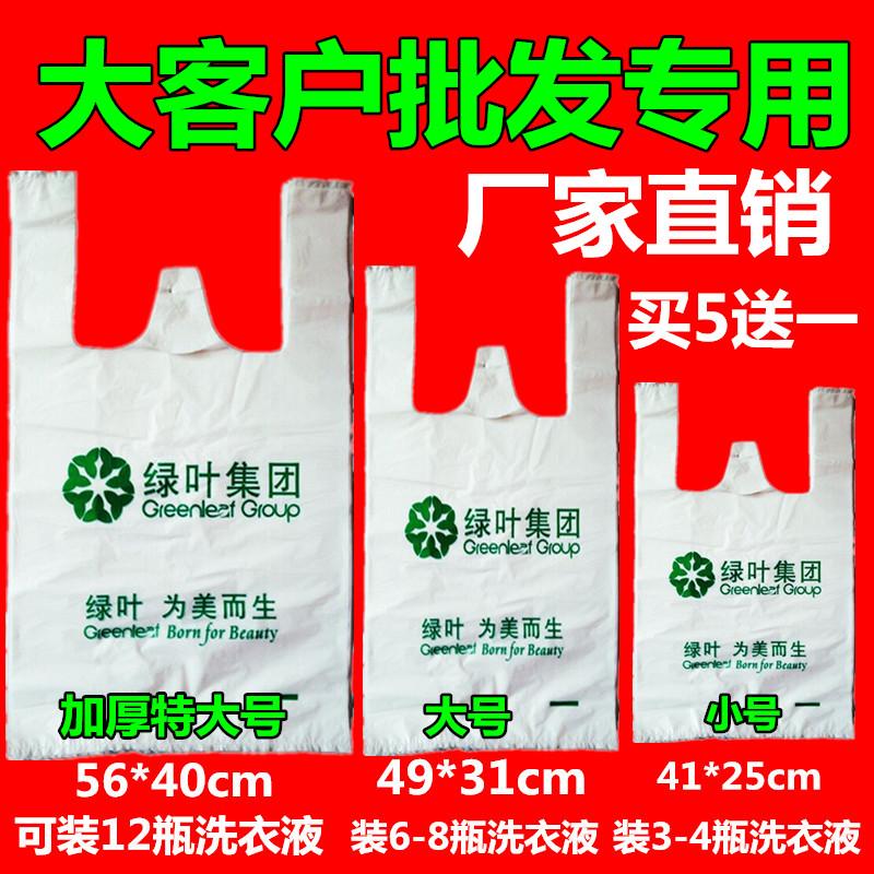 绿叶集团塑料袋特大号购物袋绿叶爱生活超市产品方便手提塑料袋子
