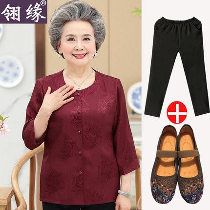 中老年人夏装套装60-70-80岁中袖