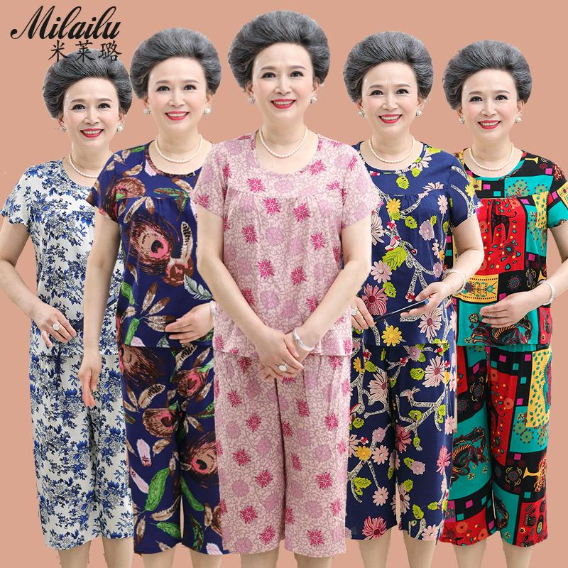 奶奶夏天衣服套装 老人夏装60-70岁短袖套装80中老年女装棉绸衣服