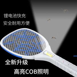 电蚊拍USB充电式锂电池18650家用超亮COB照明灯多功能蚊子苍蝇拍图片