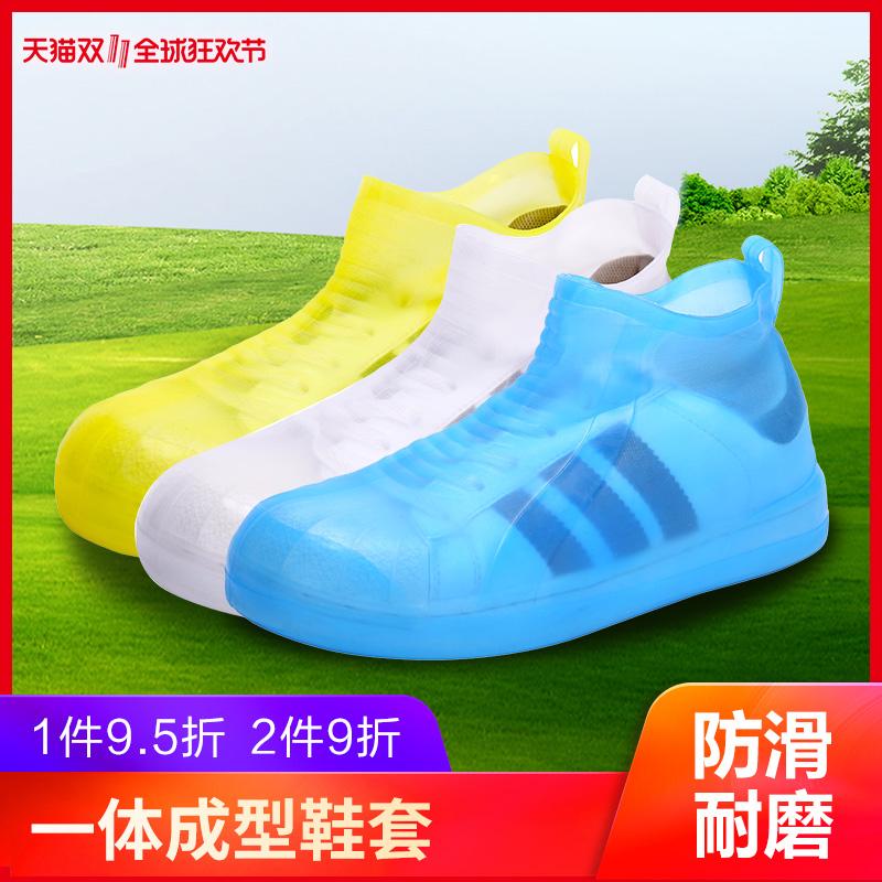 雨鞋套男女硅胶鞋套防水雨天加厚防滑耐磨底儿童户外雨靴下雨防雨