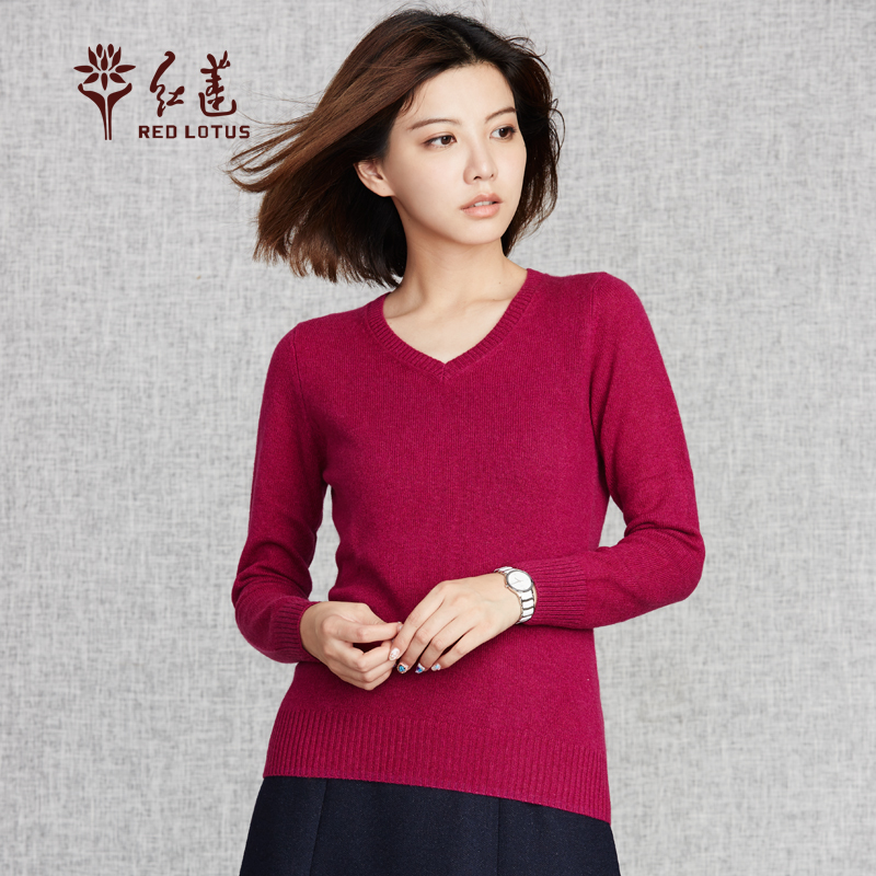 [off season promotion] Honglian Hong autumn and winter cashmere sweater for women